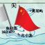 Panetta: China y Japón podrían acabar en guerra.