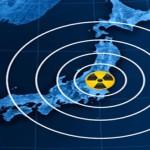 JAPON: CENTRAL NUCLEAR FUKUSHIMA SE HUNDE Y PODRIA PROVOCAR UNA CATASTROFE GLOBAL, Hna. Norma