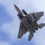 """""""Israel lanza un ataque aéreo en Siria"""" Hna. Salva"""