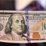 Nuevo billete de 100 dólares anuncia la destrucción de New York. Aporte Hno.Lino