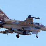 """""""Doce muertos"""" en ataque aéreo de Israel sobre Siria"""