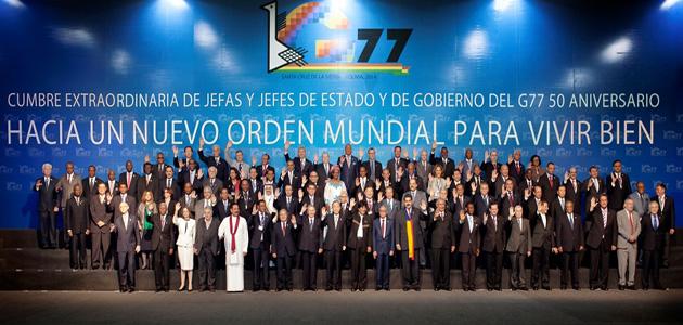 G77 Foto oficial