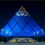 """""""LA PIRÁMIDE DE LA PAZ  Arquitectura para el Nuevo Orden Mundial"""", Noticia secular"""