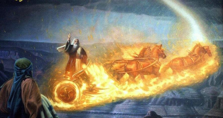 Elias carro fuego