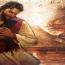 Exhortación a los hijos del Señor!, Aporte Hna. Luisa