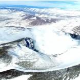 "Sernageomin reporta ""cambio significativo"" en Volcán Copahue Chile"