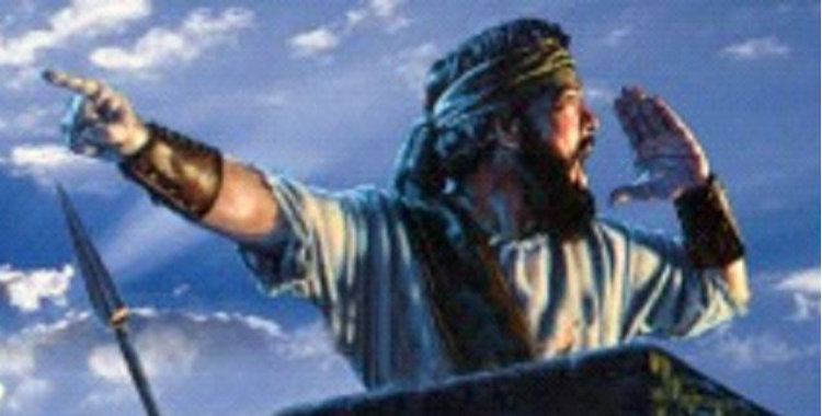 Ezequiel-33-El-Profeta-Atalaya-del-pueblo