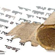 """Estratagema ante la UNESCO para que Israel entregue los Rollos del Mar Muerto a """"Palestina"""""""
