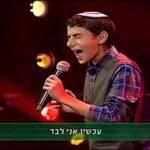 שמע ישראל I עוזיה צדוק I מדליקים את האור בפריז Shma Israel Uziya Tzadok,Aporte Hna. Nela
