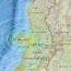 """Científicos franceses aseguran que el próximo """"terremoto del siglo"""" será en Valparaíso: Aporte de Hna. Lorena"""