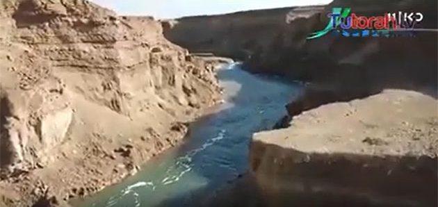 """Un turista descubrió un río en Israel y lo bautizaron,"""" Río secreto"""", Aporte Hna. María Elena"""